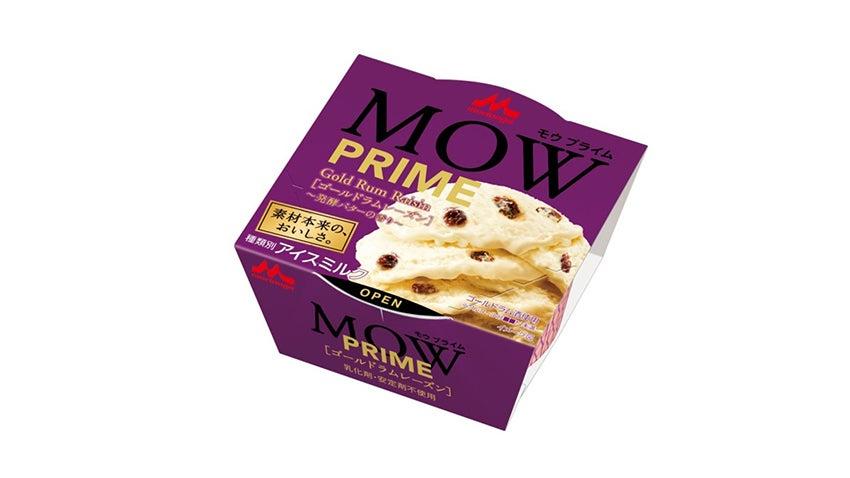 森永乳業 MOW PRIME(モウ プライム) ゴールドラムレーズン~発酵バターの香り~