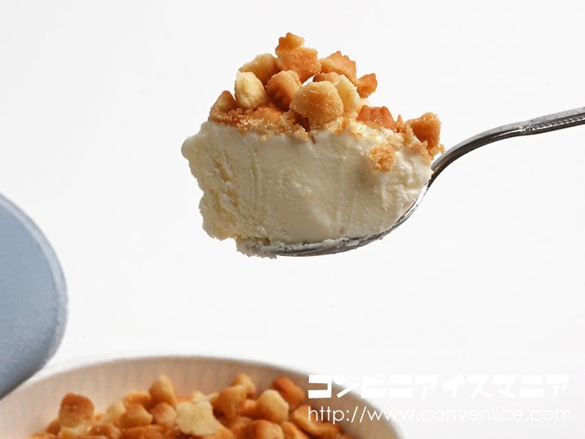 森永乳業 MOW PRIME(モウプライム) バタークッキー&クリームチーズ