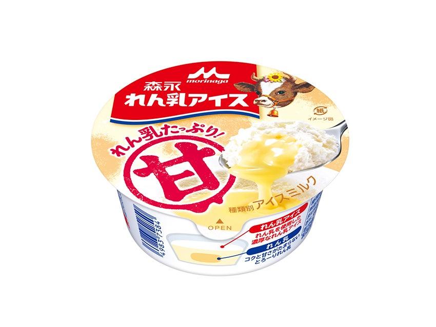 森永乳業 森永 れん乳アイス