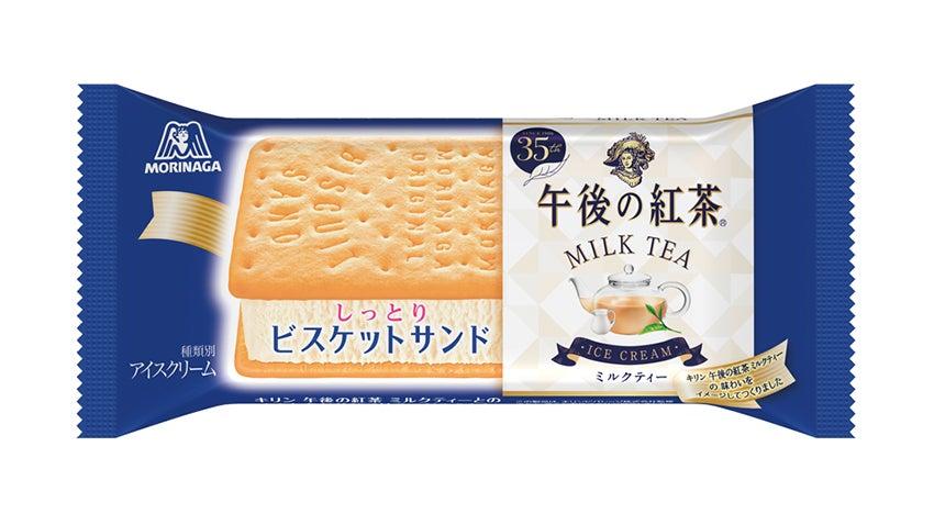 森永製菓 ビスケットサンド 午後の紅茶 ミルクティー