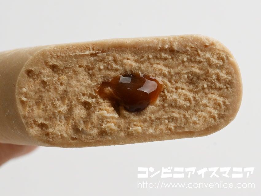 赤城乳業 茶ノ宮高貴