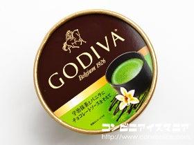 """<span class=""""title"""">ゴディバ(GODIVA)宇治抹茶とバニラにチョコレートソースを添えて</span>"""