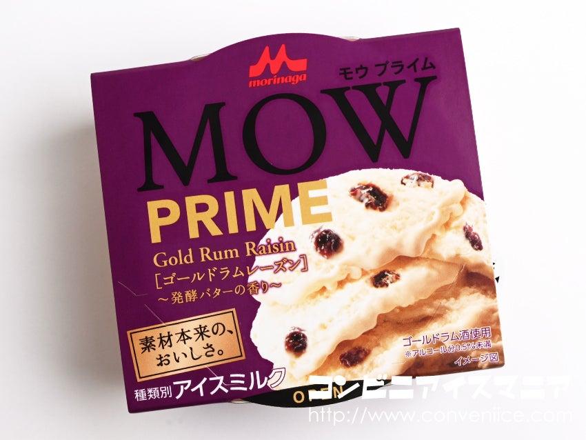 森永乳業 MOW PRIME(モウプライム) ゴールドラムレーズン
