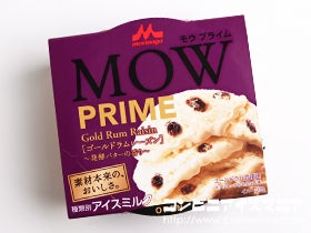 """<span class=""""title"""">MOW PRIME(モウプライム) ゴールドラムレーズン</span>"""