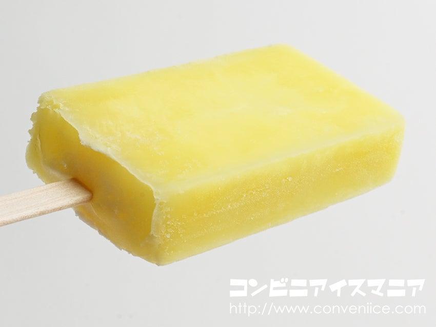 赤城乳業 おつかレモンヨーグルト味