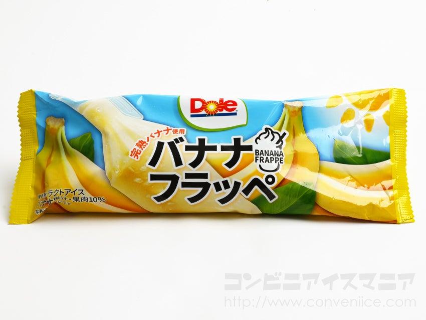 ロッテ Dole バナナフラッペ