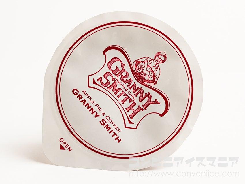 セリア・ロイル グラニースミス りんご&シナモンクッキーアイス