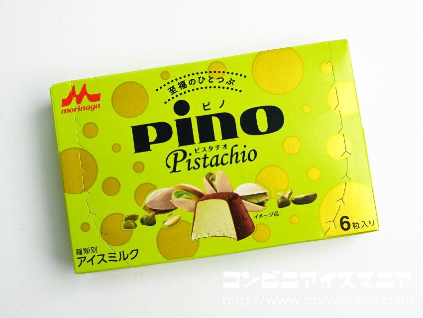 森永乳業 ピノ ピスタチオ