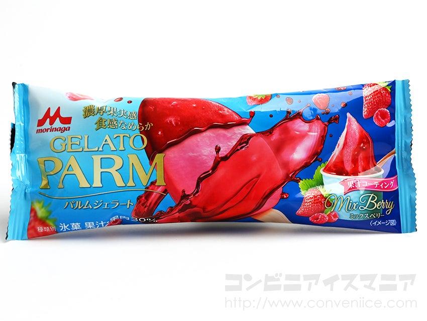 森永乳業 PARM(パルム) ジェラート ミックスベリー