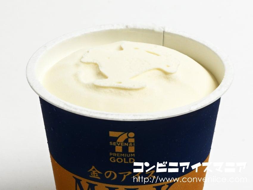 セブンゴールド 金のアイス ミルク