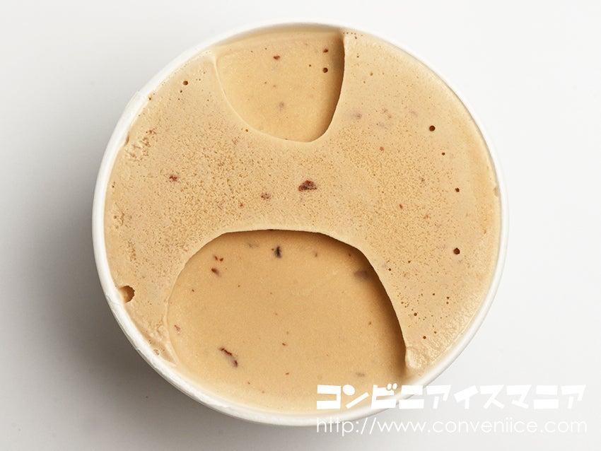 明治エッセル スーパーカップ カフェオレ&チョコチップ