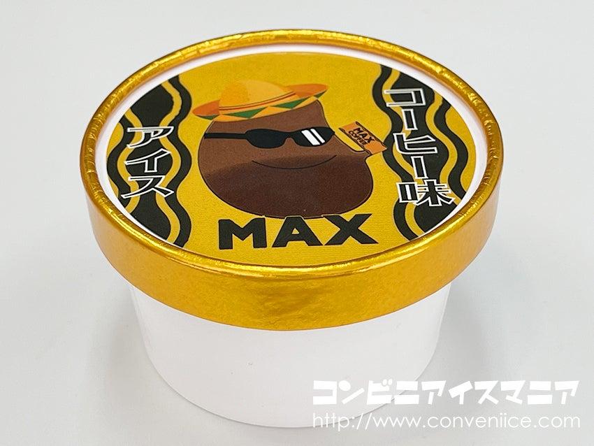マックスコーヒー入りアイス