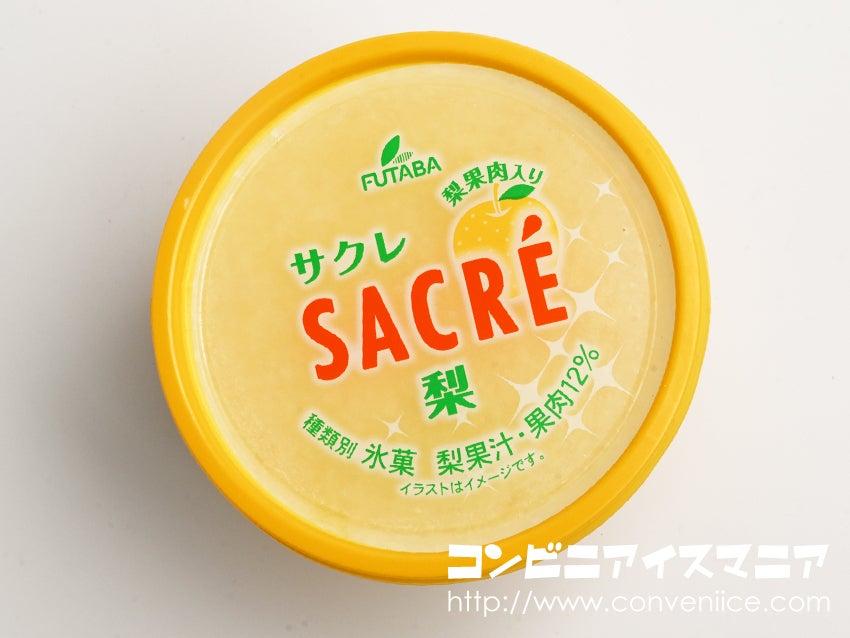 フタバ食品 サクレ 梨