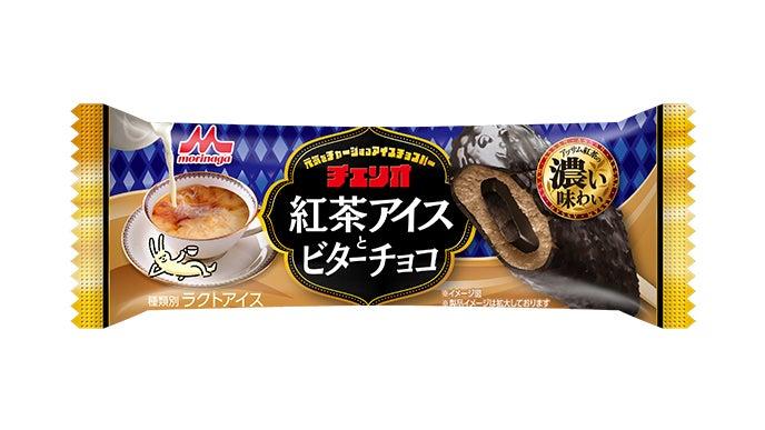 森永乳業 チェリオ 紅茶アイスとビターチョコ