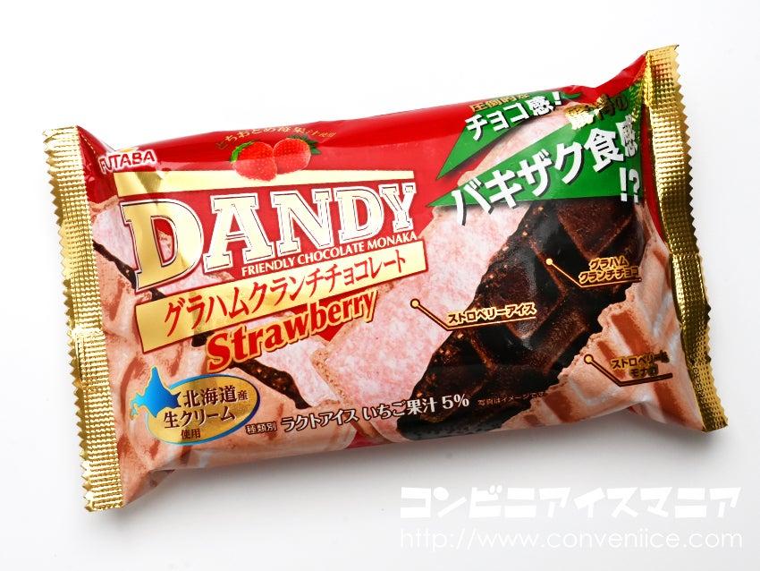 フタバ食品 DANDY(ダンディー) ストロベリー