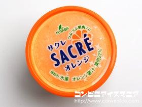 "<span class=""title"">サクレ オレンジ</span>"