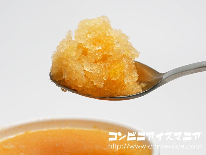 フタバ食品 サクレ オレンジ
