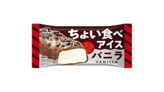 森永製菓 ちょい食べアイス<バニラ>
