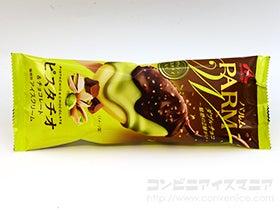 "<span class=""title"">PARM(パルム) ピスタチオ&チョコレート</span>"